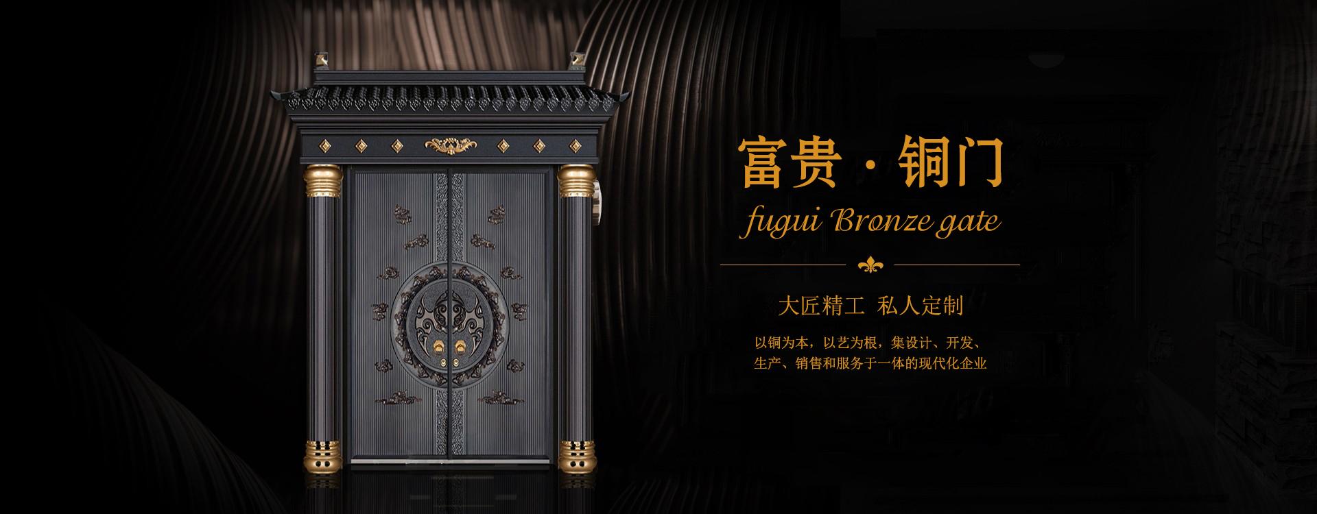 安徽銅門定制