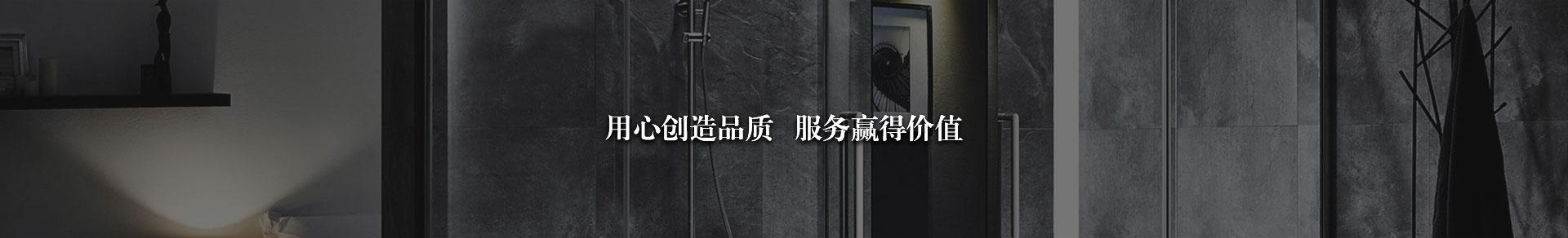 安徽銅門廠家
